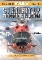 Straight Up: Helicopters In Action DVD